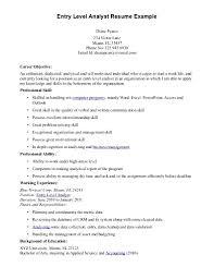data entry sample resume sample office assistant resume general sap data entry sample resume resume maker create professional financial analyst resume example sap data entry