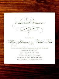 wedding invitation ideas invitation to a dinner party wording wedding invitation formal dinner invitation wording ideas invitation to a dinner party wording