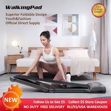 متجر الطلبات الصغيرة على الانترنت ... - WalkingPad Official Store