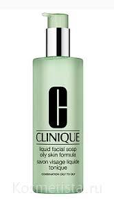 <b>Сильнодействующее жидкое мыло</b> для жирной кожи Clinique ...