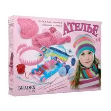 <b>Набор для творчества Bradex</b> Ателье создание вязаных изделий ...