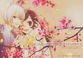 Resultado de imagem para imagens de kamisama hajimemashita