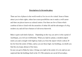 favorite place essay  atslmyfreeipme a descriptive essay about a place glo be alive with resumedescription of a favourite place the
