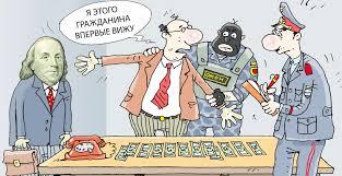 На взятке в $11 тысяч задержан следователь ГФС в Запорожской области - Цензор.НЕТ 5196