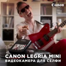 Обзор и тест видеокамеры <b>Canon LEGRIA mini</b> — Основные ...