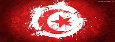 """Résultat de recherche d'images pour """"تونس"""""""