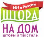 <b>Подушки</b> – цена в Костроме, купить <b>подушки</b> по низким ценам на ...