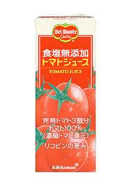 「トマトジュース」の画像検索結果