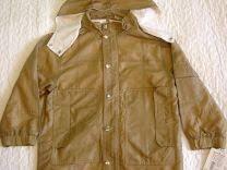 <b>chicco</b> - Купить куртки и пальто для мальчиков | Детская <b>одежда</b> в ...