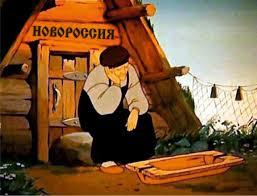 Без разворачивания вооруженной полицейской миссии на Донбассе проведение безопасного избирательного процесса невозможно, - Елисеев - Цензор.НЕТ 6523