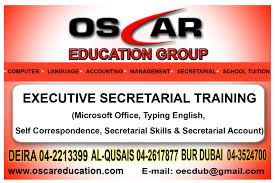 secretarial training in deira 042213399