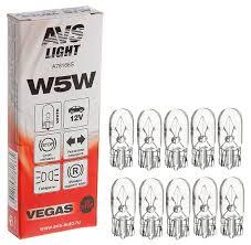 <b>Лампа</b> автомобильная накаливания <b>AVS Vegas</b> A78166S <b>W5W</b> ...