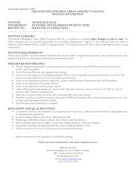 cover letter sample of cover letter salary requirements cover letter cover letter salary requirements sample of cover if you for requirementssample of cover letter