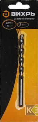 <b>Сверло</b> по <b>бетону</b> 8x120, цилиндрический хвостовик (1 шт. в ...
