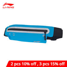LINING Official Store - Amazing prodcuts with exclusive discounts on ...