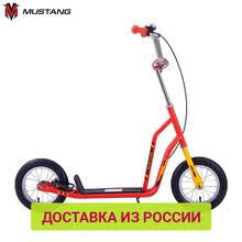 Скутера, купить по цене от 499 руб в интернет-магазине TMALL