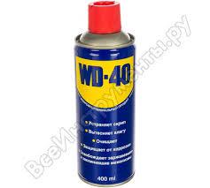 <b>Средство</b> для <b>тысячи применений</b> (400мл) WD-40 WD0002 - цена ...