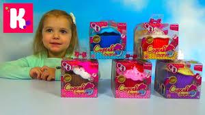 Ароматные <b>капкейки</b> /Куклы сюрприз / Обзор <b>игрушек</b> - YouTube