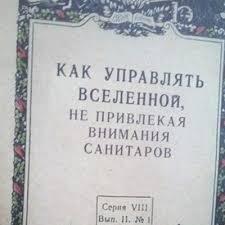 Василий Пыпочкин | ВКонтакте
