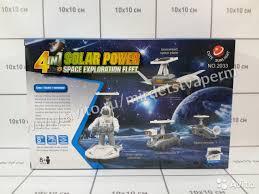 <b>Конструктор на солнечной батарее</b> Космическая станц купить в ...