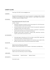12 useful materials for inventory specialist resume cover letter inventory specialist resume