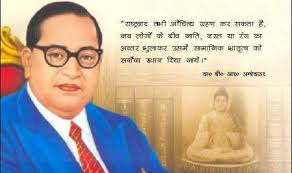 Ambedkar Jayanti: Top five quotes by Babasaheb Ambedkar | Latest ...