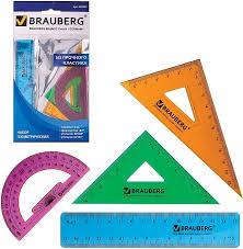 """<b>Набор чертежный</b> """"<b>Brauberg</b>. Сrystal"""", (линейка 15 см, 2 ..."""