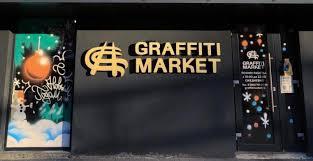 Новогодний график работы Graffitimarket