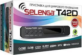 <b>Цифровой телевизионный ресивер Selenga</b> T 42 D купить в ...