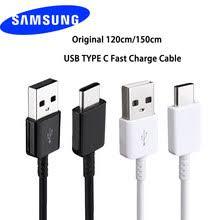 <b>usb</b> cable <b>120cm</b>
