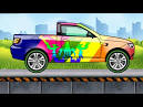 Мультик раскраска машины на мойке