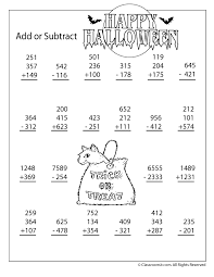 3rd Grade Addition Subtraction Worksheets - Intrepidpath3 And 4 Digit Addition Subtraction Worksheet