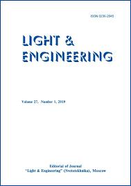 Design of <b>Solar</b>-<b>Powered LED</b> Road Lighting System