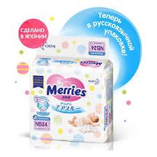 <b>Подгузники Merries</b> (Мерриес) <b>для</b> новорожденных <b>NB</b> (<b>до</b> 5 кг ...