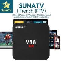 SUNATV(<b>Arabic</b>) - Shop Cheap SUNATV(<b>Arabic</b>) from China ...