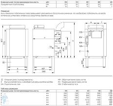 Одноконтурный напольный <b>котел VIESSMANN Vitogas 100-F</b> ...