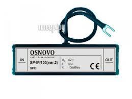 Купить <b>Устройство грозозащиты Osnovo SP-IP/100</b> ver.2 по ...