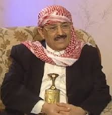 بلاد العرب اوطاني(نضال البعث (اليمن))