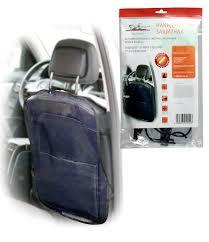 <b>Накидка защитная на спинку</b> переднего сиденья (65*50 см), ПВХ ...