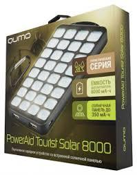 Портативное <b>зарядное устройство Qumo</b> PowerAid Tourist <b>Solar</b> ...
