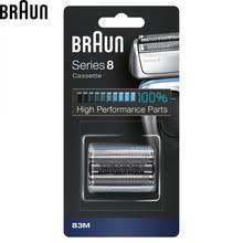<b>Сетка и режущий блок</b> 83M для электробритв Braun Series 98 ...