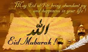 Eid Ul Fitr Mubarak Wishes – vindaas