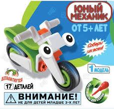 """Купить <b>Город детства Юный Механик</b> """"Мини"""" Мотоцикл в Москве ..."""