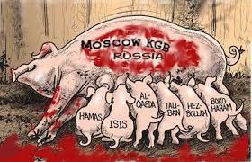 """""""Есть чем гордиться, есть очевидные успехи"""", - Путин призвал ФСБ к """"более активным действиям"""" на всех участках работы - Цензор.НЕТ 4077"""
