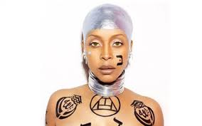 Music Monday: <b>Erykah Badu</b> Releases '<b>But</b> You Cain't Use My ...