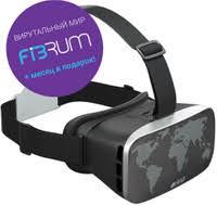 Купить <b>очки виртуальной реальности</b> в Воскресенске, сравнить ...