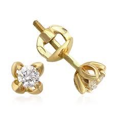 Купить Пусеты с бриллиантами из красного золота 585 пробы по ...