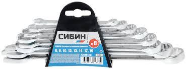 """<b>Набор</b> комбинированных гаечных <b>ключей</b> """"<b>Сибин</b>"""", <b>6</b>-19 мм, 8 шт ..."""