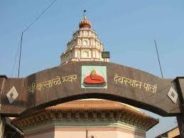 Ganesh Utsav Ballaleshwar Pali Ashtavinayak Eight Ganesha Temples Mumbai HD Wallpapers for free download
