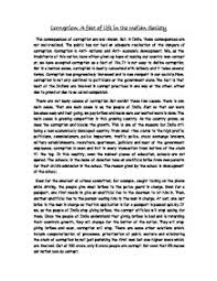 divorce essay canary effect essay on divorce  paragraph essay on respect and disrespect